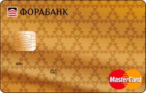 Дебетовая Gold от Форабанка