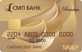 Мир Премиальная от СМП Банка