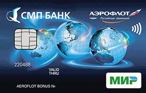 Аэрофлот-Мир Классическая от СМП Банка
